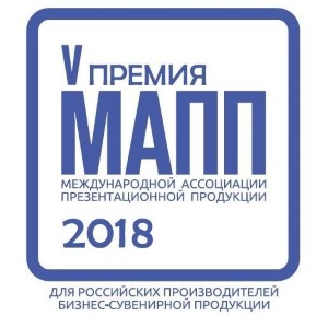 V Премия МАПП